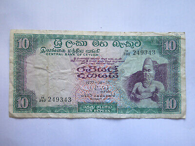 CENTRAL BANK of CEYLON 10 RUPEES BANK NOTE in COLLECTABLE CONDITION 1977