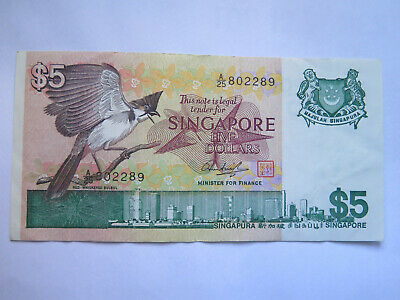 SINGAPORE 5 DOLLARS BANKNOTE EXCELLENT COLLECTABLE CONDITION c1980