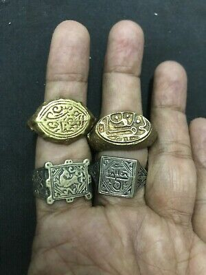 4 Lot Rare Islamic Brass Ring Old Afghan Antique Deer Carved Engraved Agate Ring