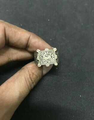 Vintage Rare Islamic Brass Ring Old Afghan Antique Deer Kurdish Carved Engraved