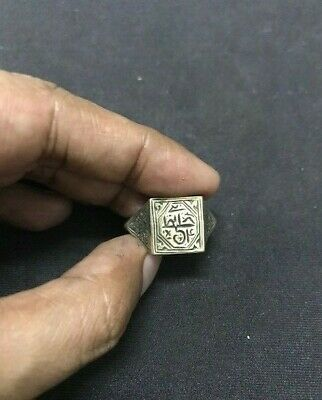 Vintage Rare Islamic Brass Ring Old Afghan Antique Kufi Kurdish Carved Engraved