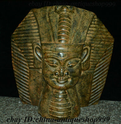 "16"" Chinese Hongshan Culture Stone Carving Egyptian pyramids Pharaoh Head Statue"