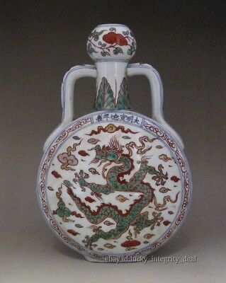 Old Chinese Ming Red Wucai Five Color Dragon Porcelain Round Vase Mark