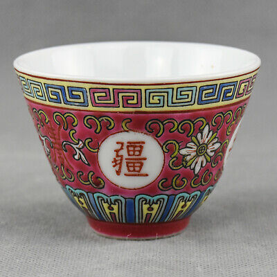 Chinese porcelain Bowl decorated with characters Wan Shou Wu Jiang