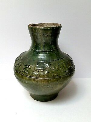Antique Chinese Han Dynasty style Pottery 'Hu' Vase