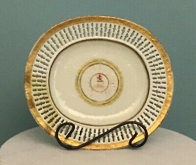 18th Century Chinese Export Armorial Porcelain Plate with a British Family Crest