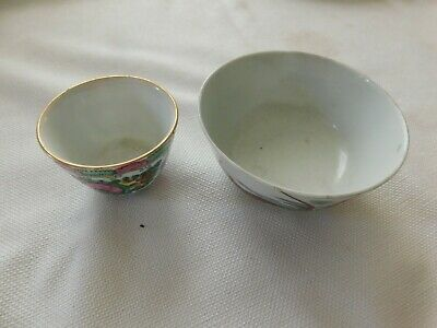 Antique Chinese Hand Painted Porcelain Cup and Bowl