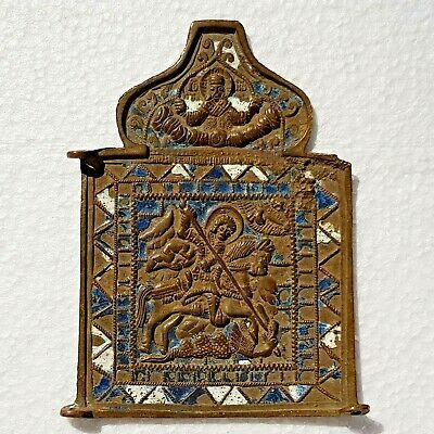 19th Century Imperial Russian Orthodox Brass Icon Depicting St. George.