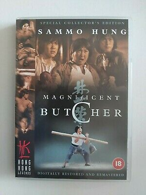 Sammo Hung Magnificent Butcher Honk Kong Legends  Dvd