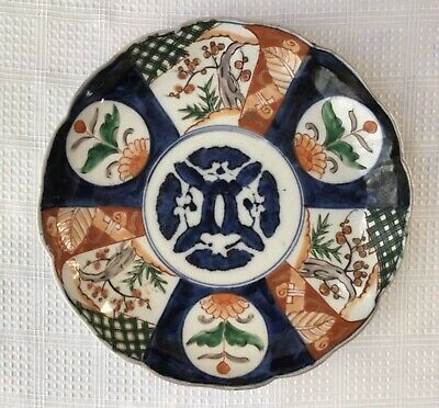 Antique Japanese Painted Porcelain Plate, Imari Style