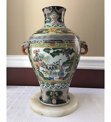Antique Chinese Porcelain Vase with Kangxi Marking, 14 1/4 X 8 1/2 Inches