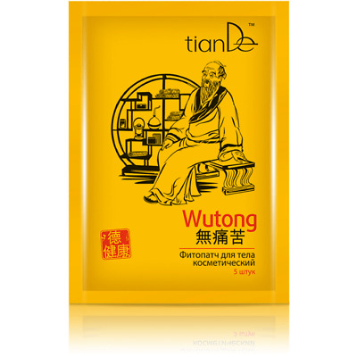 Wutong Cosmetic Phytopatch-5 pcs