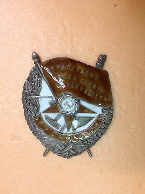 Order of the Red Banner. Silver. USSR RSFSR. Copy.