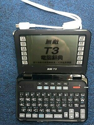 BESTA T3 English Chinese Electronic Dictionary 2011