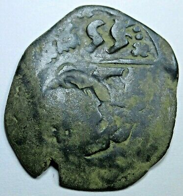 1655/4 Copper Spanish Cob 6 Maravedis Counterstamped Pirate Colonial Coin Money