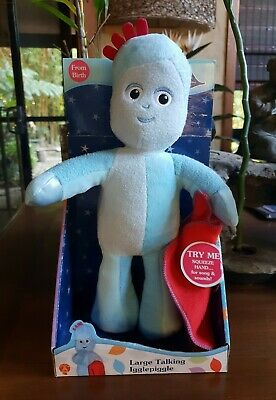 In the night garden Soft talking *Iggle Piggle* NEW