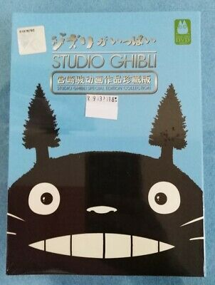 DVD Studio Ghibli Special Edition Collection 21 Movie english dub +FREE SHIPPING