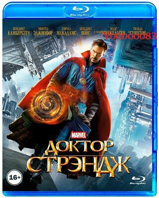 Doctor Strange (Blu-ray/DVD, 2017, 2-Disc Set, Includes Digital Copy)