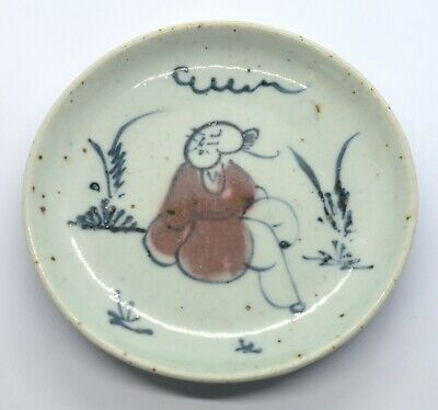 Antique Old China Chinese Ceramic Porcelain Plate 10 Cm
