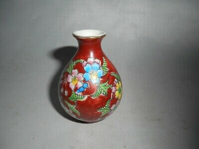 SIGNED Chinese or Japanese Antique Miniature Small Red Floral Vase