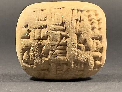 Very Rare Ancient Near Eastern Clay Tablet With Early Form Of Writing C. 3000Bc