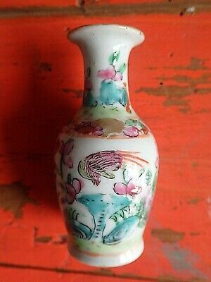 Antique Chinese FAMILLE ROSE VASE QING Miniature