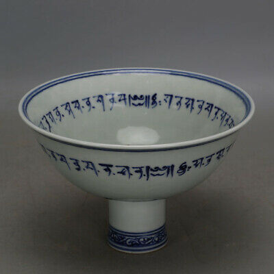 Antique Chinese Ming MK Blue and White Porcelain High Foot Bowl