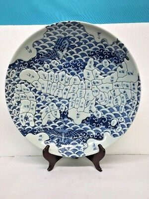Large Blue and White Chinese Porcelain Plate, Signed, Diameter 17 1/2