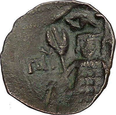 RARE Possibly Unpublished Unfound Billon Trachy Ancient Byzantine Coin i38067