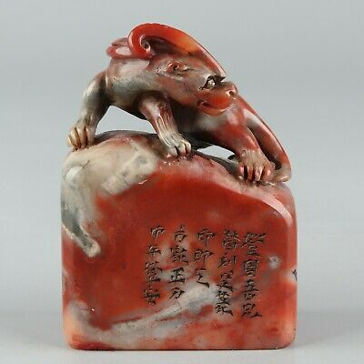 Chinese Exquisite Hand carved beast Carving Shoushan Stone seal