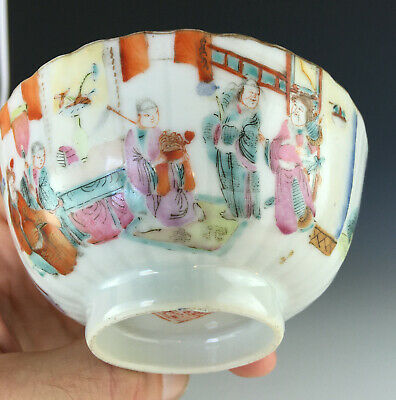 Antique Chinese Porcelain Well Painted Fluted Bowl Cup Tongzhi Figures Qing 19th