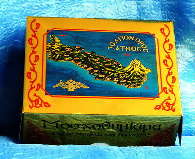 "FREE SHIPPING ""BYZANTINE"" BIG BOX Greek Aromatic Incense  Orthodox Church"