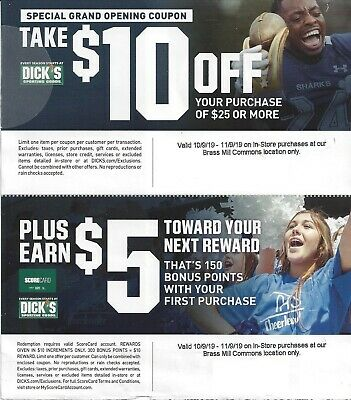 Dick's Sporting Goods $10 off $50 Coupon EXP 11/9/19 In-store Waterbury Only
