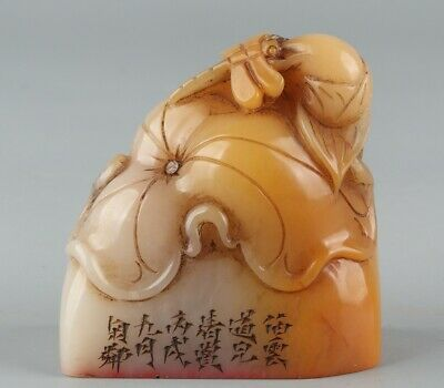 Chinese Exquisite Hand-carved lotus Carving Shoushan Stone seal
