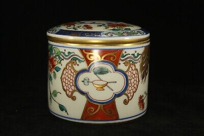 "Vintage Le Tallec TIFFANY Private Stock 3½"" Imari Round Covered Box - Limoges"