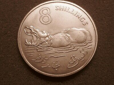 8 Shillings UNC. coin from GAMBIA -1970