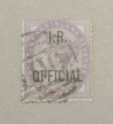 Unchecked Queen Victoria used postage stamp id mauve used o/p I. R. Official.