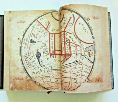1072 Diwan Al Lugat Facsimile Handwritten Arabic Islamic Manuscript Book antique