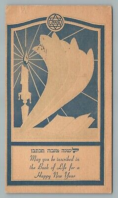 """""""May You Be Inscribed in Book of Life"""" USO Rosh Hashanah WWII Judaica Jewish '44"""