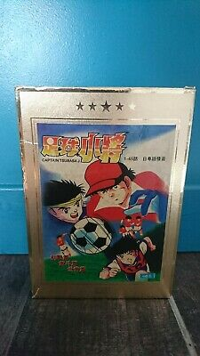 coffret Collector dvd Olive et Tom captain tsubasa 6 dvd 2002 VO JAPON five star