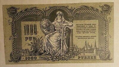 LARGE 1919 Russian 1000 rouble bank note in VGC
