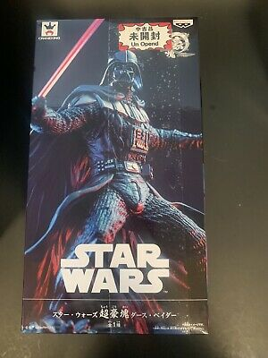 STAR WARS GOUKAI DARTH VADER Figure Banpresto Japan. New unopened. US Seller.