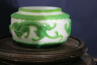 Chinese Peking Glass Overlay White And Green Water Coup Qianlong Mark