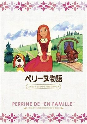 The Story Of Perrine Family Selection Dvd Box-Japan 13 Dvd Ae50