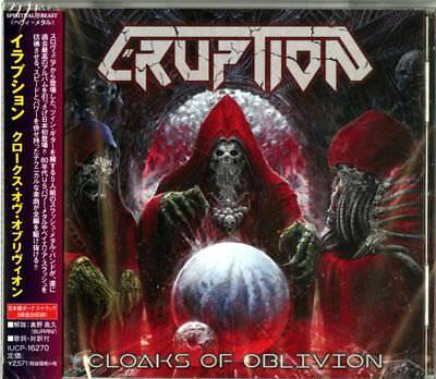 Eruption-Cloaks Of Oblivion-Japan Cd Bonus Track F75