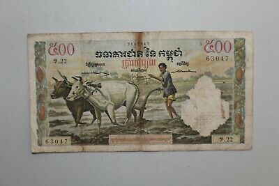 Cambodia 500 Riels 1972 large note