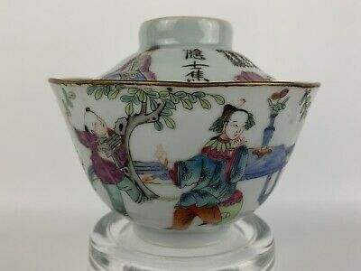 Lovely Antique Chinese Porcelain Cup with Finely Painted Enamel Details Qing