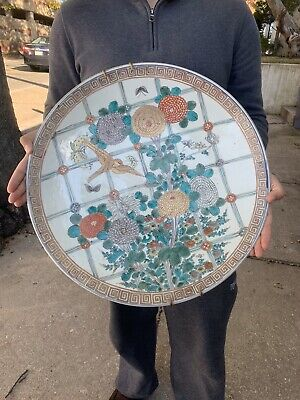 Extremely Large Antique Japanese Satsuma Charger with Birds Meiji Period