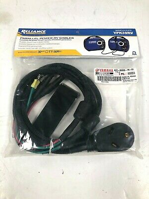 ACC-0SS55-70-01 Yamaha Sidewinder Parallel Power Cable for EF2000iS Generator