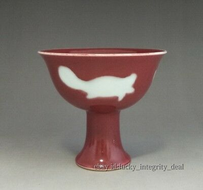 Old Chinese Ming MK Red White Glaze Porcelain High Foot Bowl